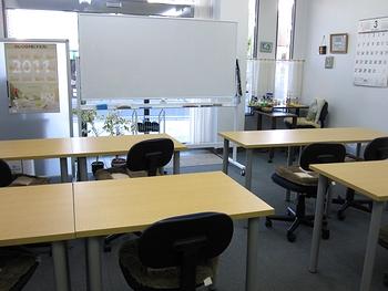 第1訓練教室