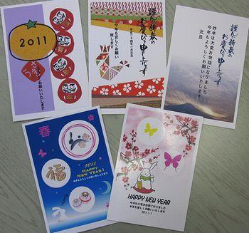 新春年賀状2