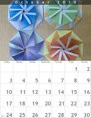 作品カレンダー